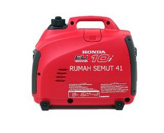 Gunakan Genset Honda 5000 Watt Ke Atas Agar Acara Tak Berantakan
